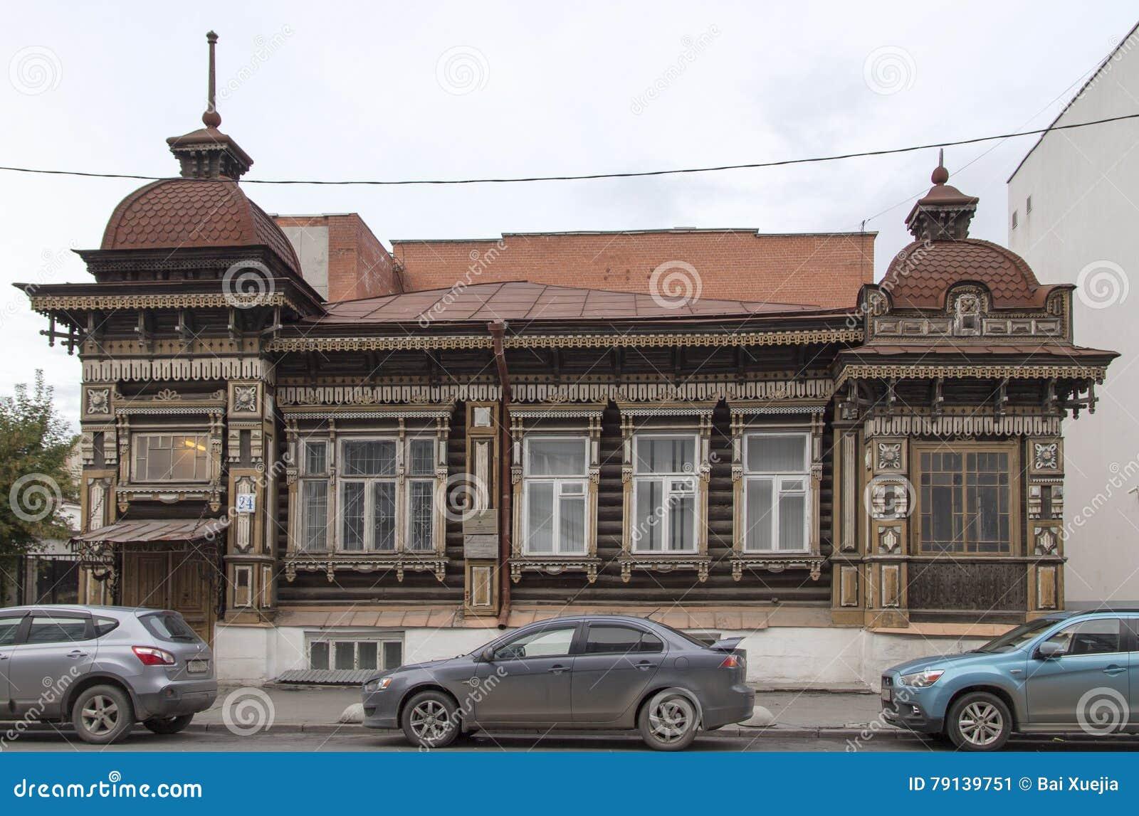 Edificio antiguo en Ekaterimburgo, Federación Rusa