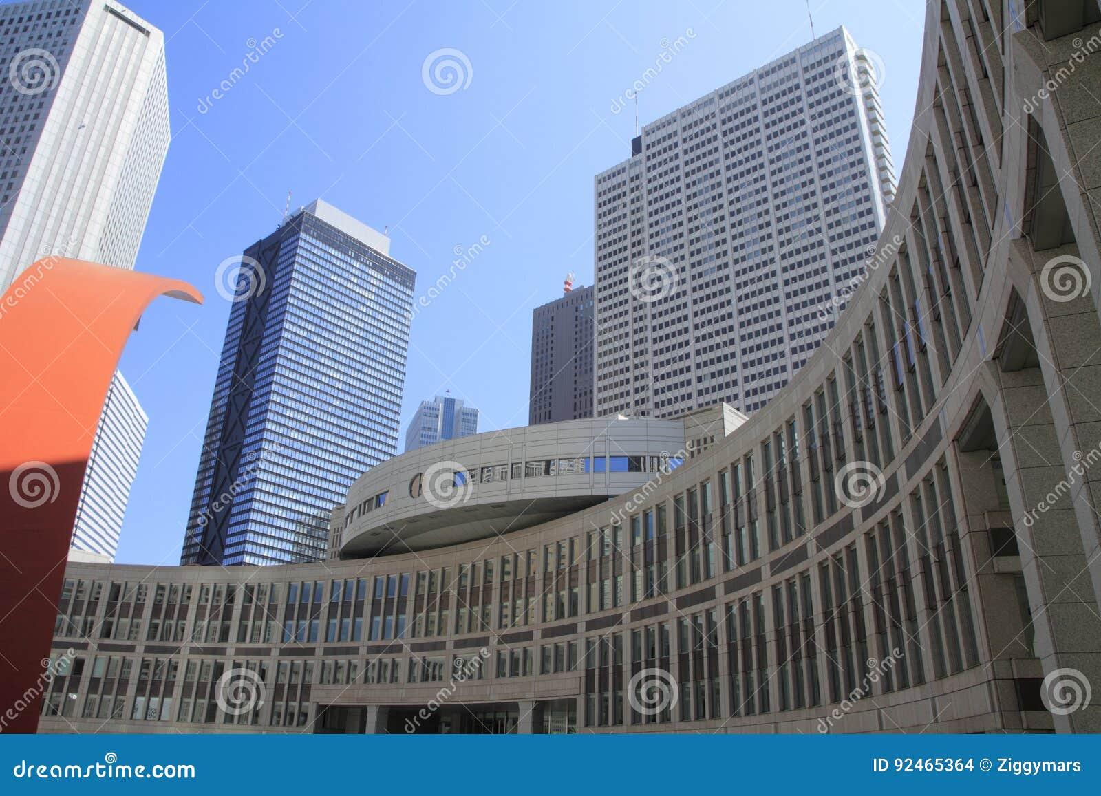 Edificio de la asamblea metropolitana de Tokio en Shinjuku, Japón