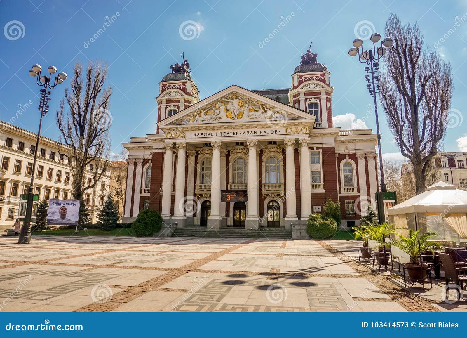 Edificio de la ciudad en Sofía, Bulgaria