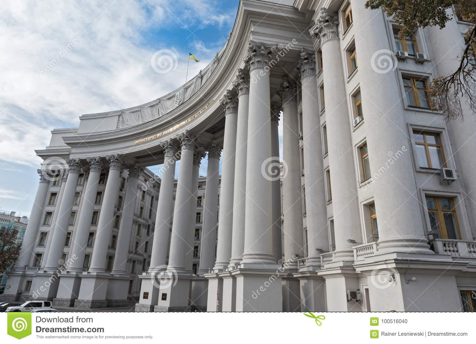 Edificio del Ministerio de Asuntos Exteriores de Ucrania en Kiev