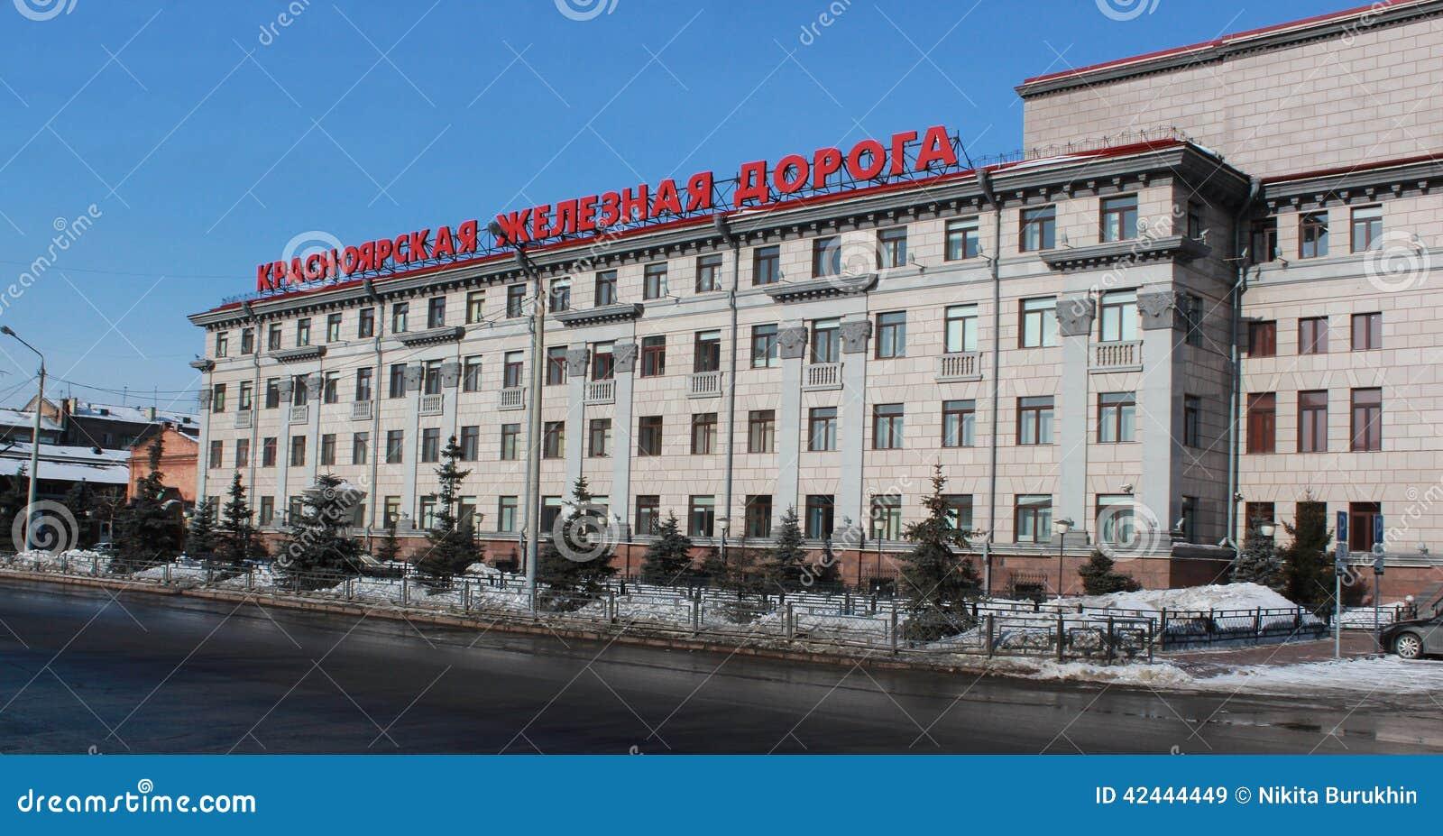 Edificio ferroviario de Krasnoyarsk