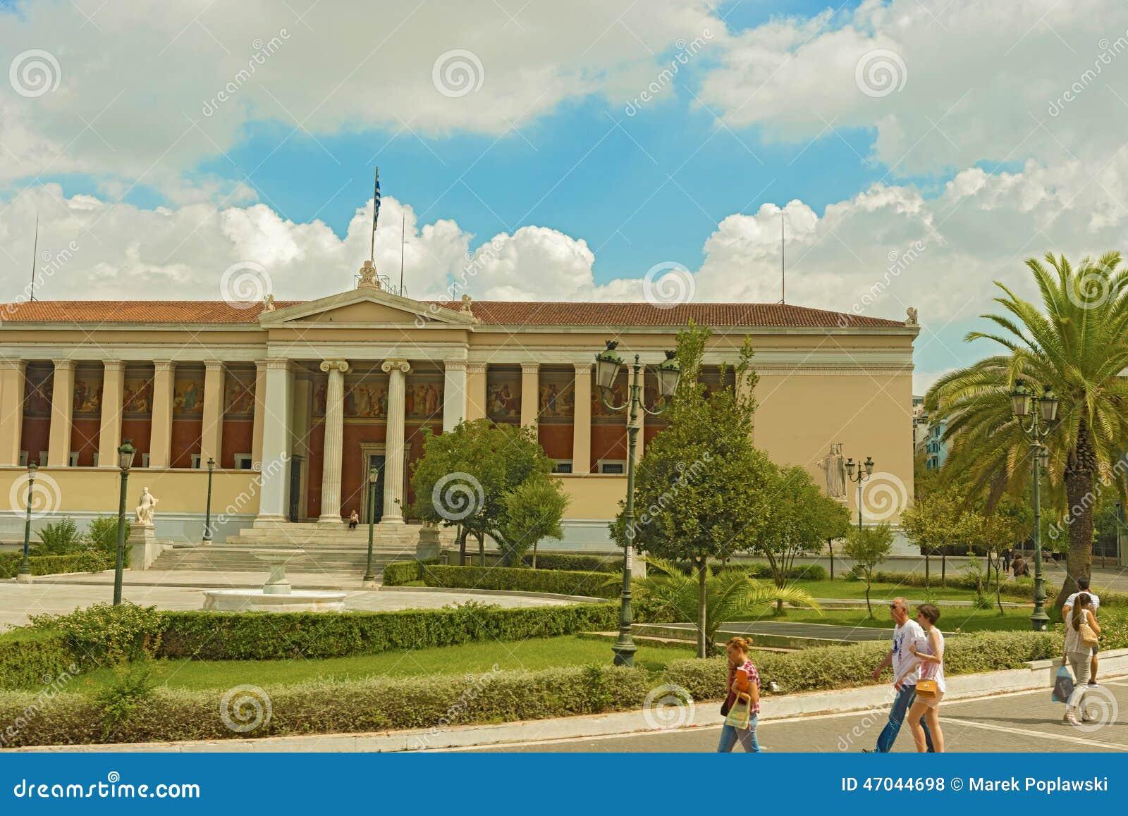 Edificio principal de la universidad de Atenas en Grecia