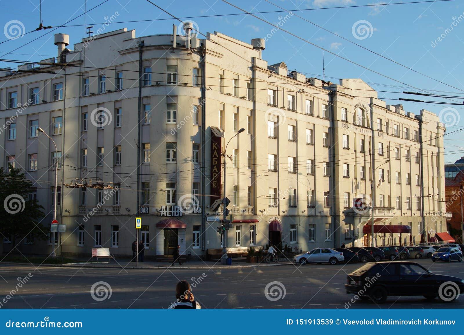 Cityscape: 74 Malysheva Street, Hotel Tsentralnaya.