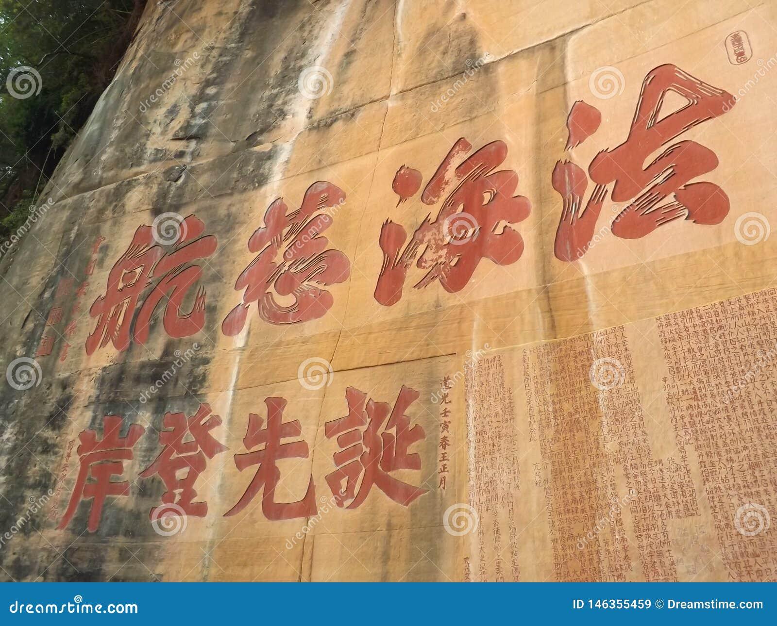 Een historische muurschildering