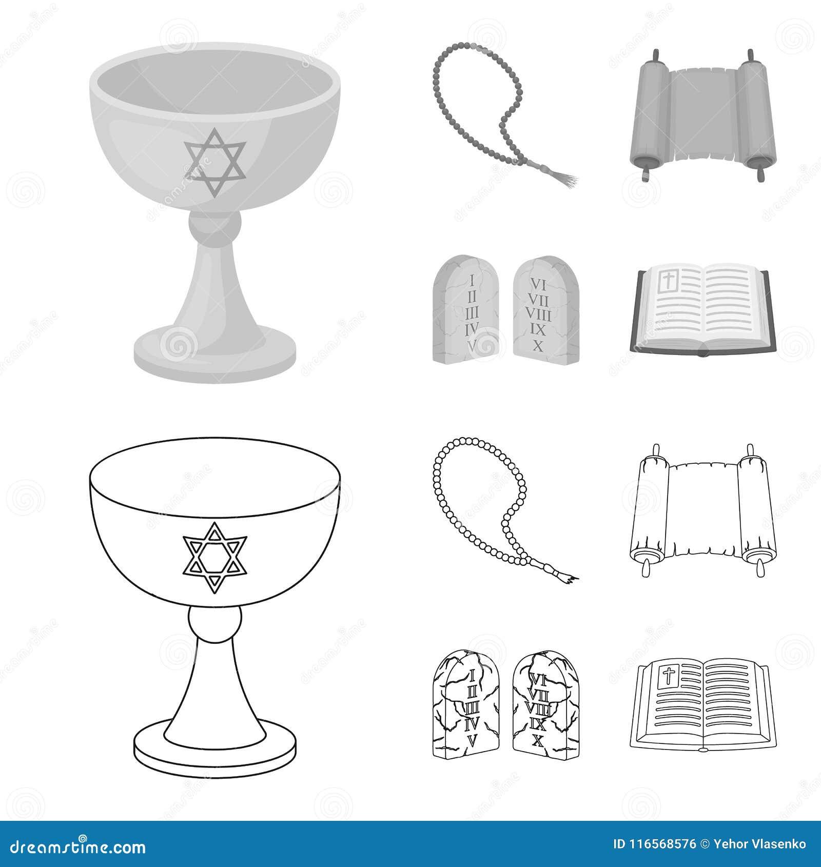 Een kop van wijn, Islamitische parels, tien bevelen, tanakh Pictogrammen van de godsdienst de vastgestelde inzameling in overzich