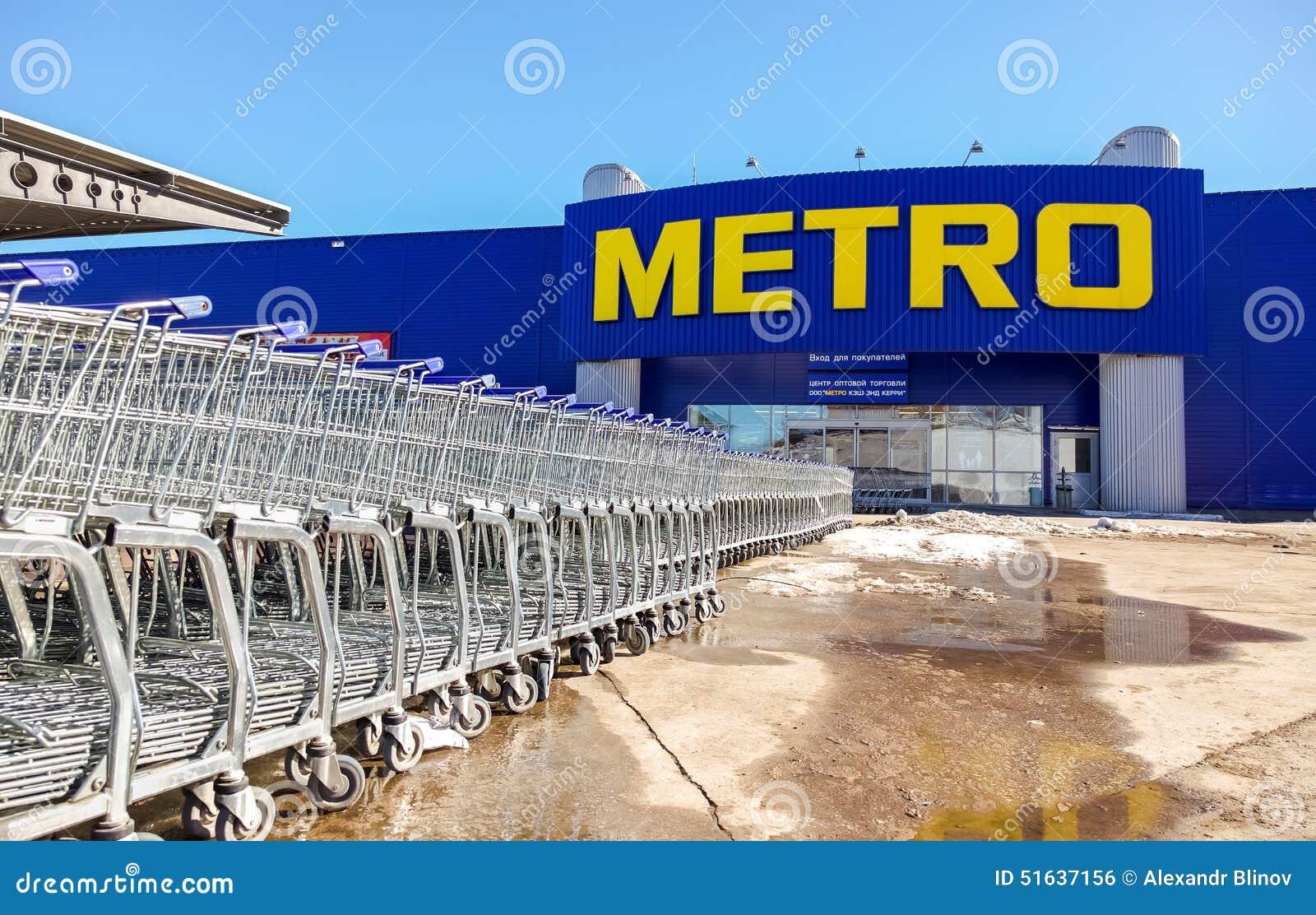Efectivo y Carry Samara Store del METRO