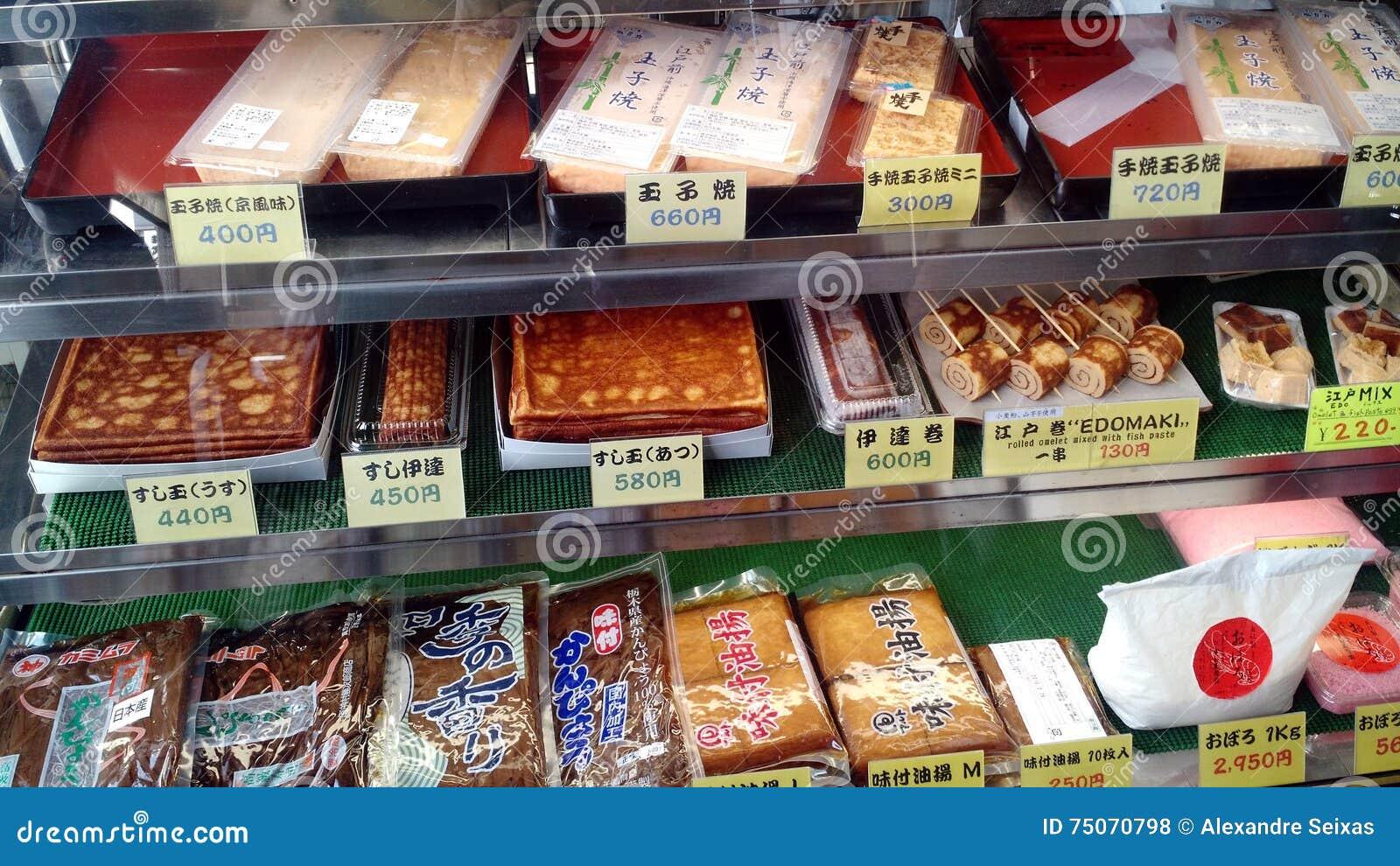 how to make japanese hotpot