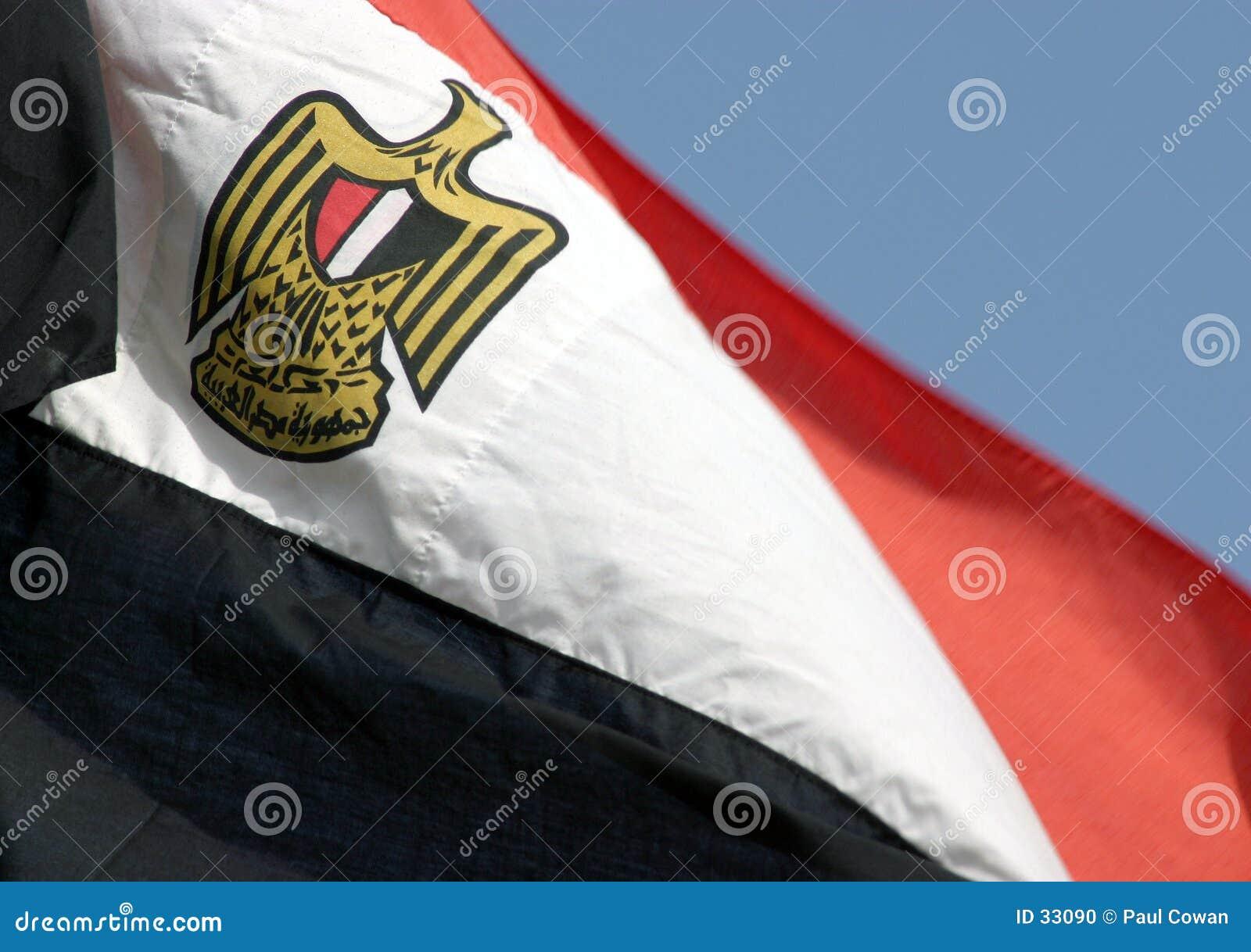 Egipcjanin flagę
