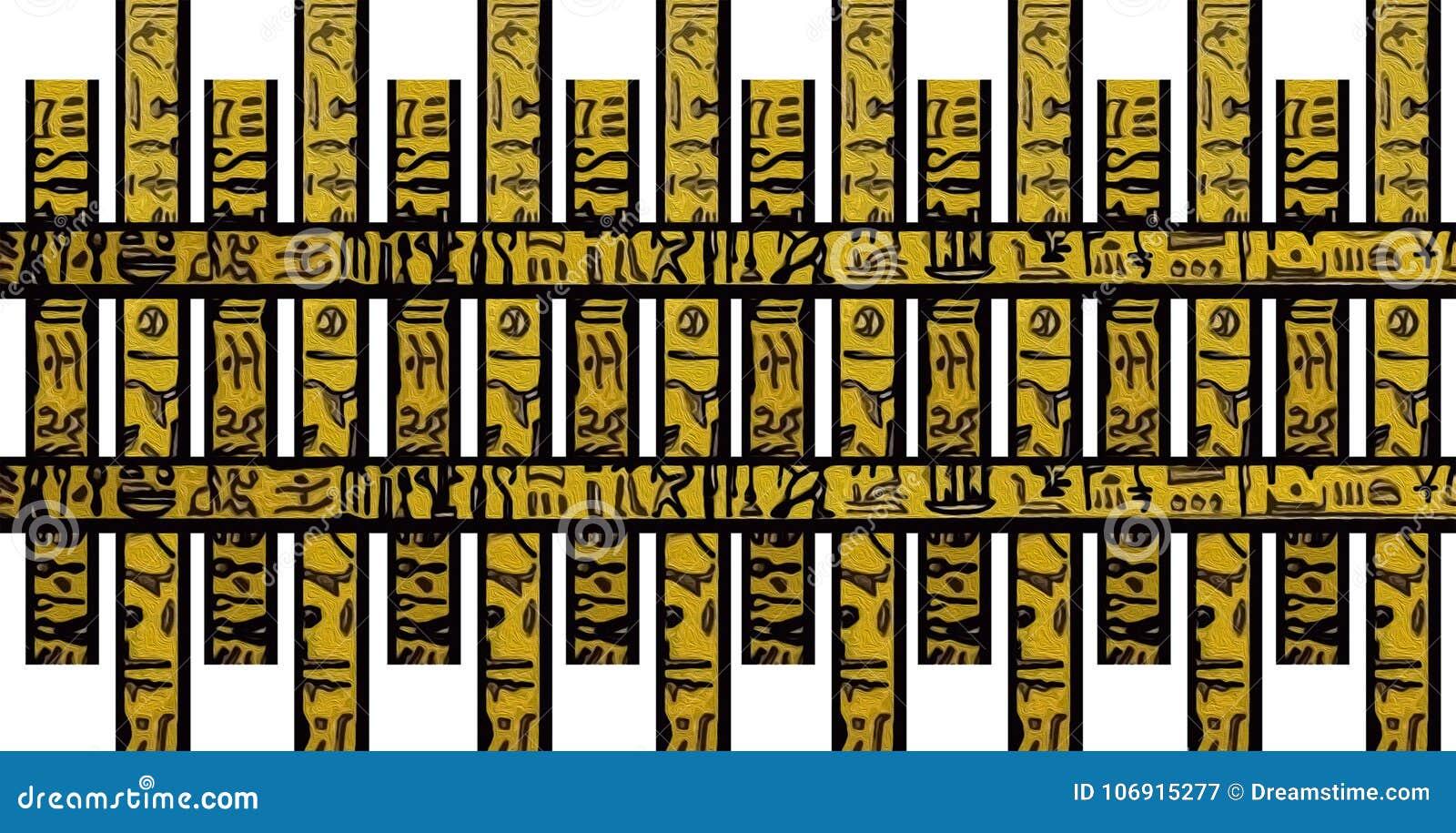 Egipcjanin Pattern-1 dla tkaniny, dywanu i więcej,