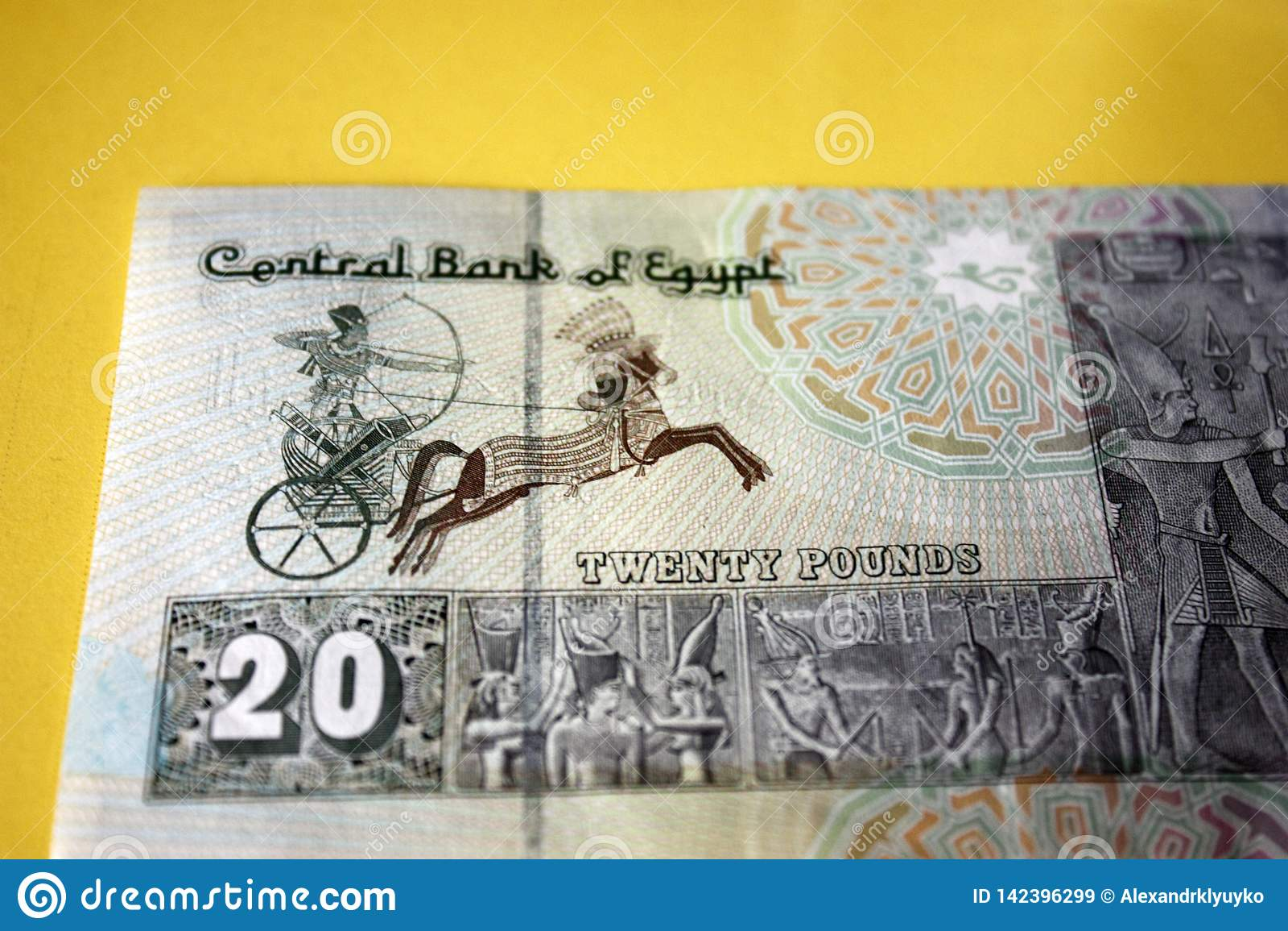 20 Egipskich funtów banknot wielkiej frontowej ramy E