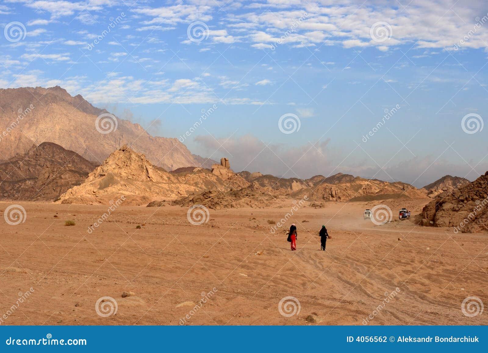 Egiptu