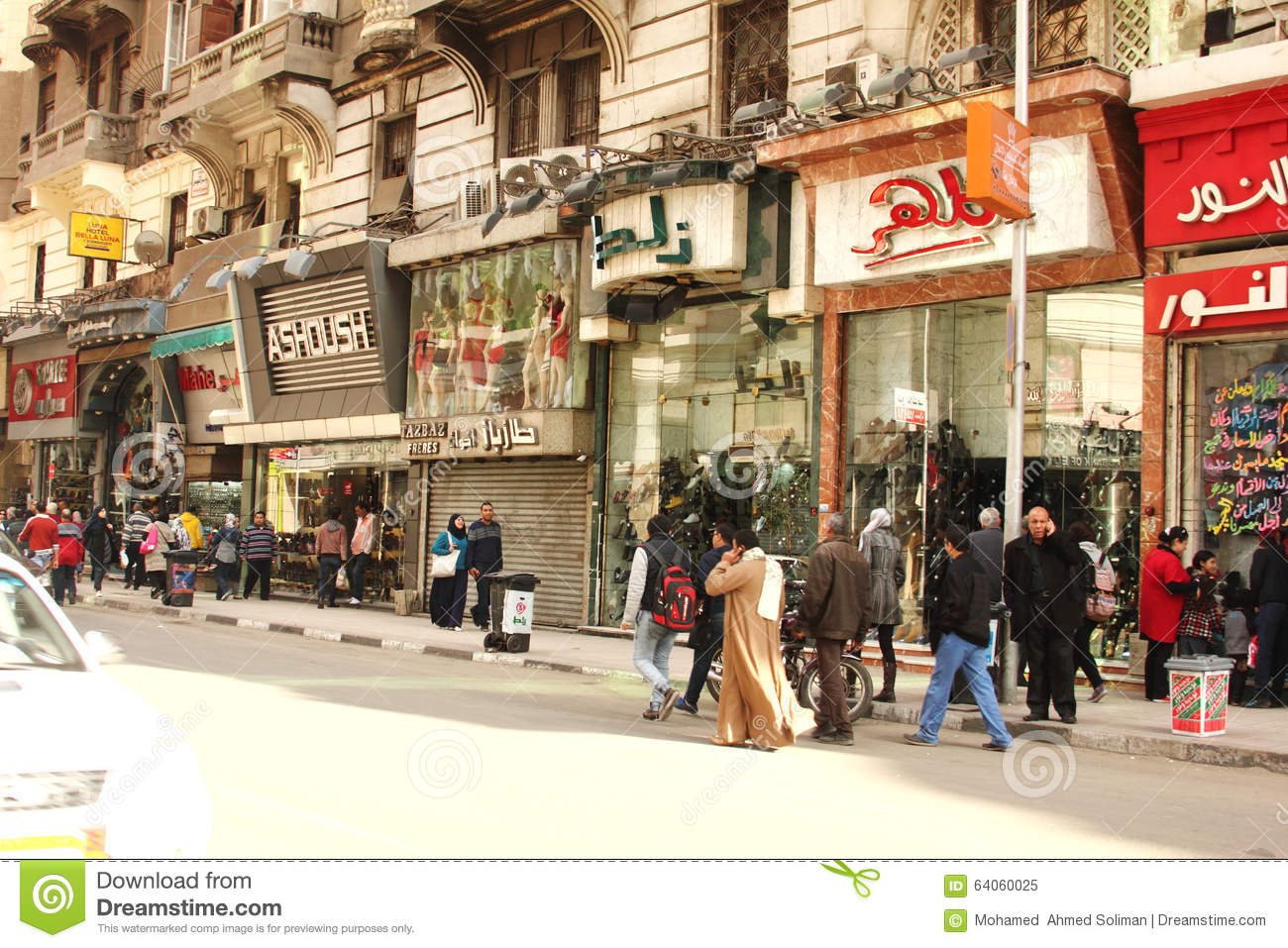 Egypt cairo street view editorial image image 64060025 for Shopping in cairo