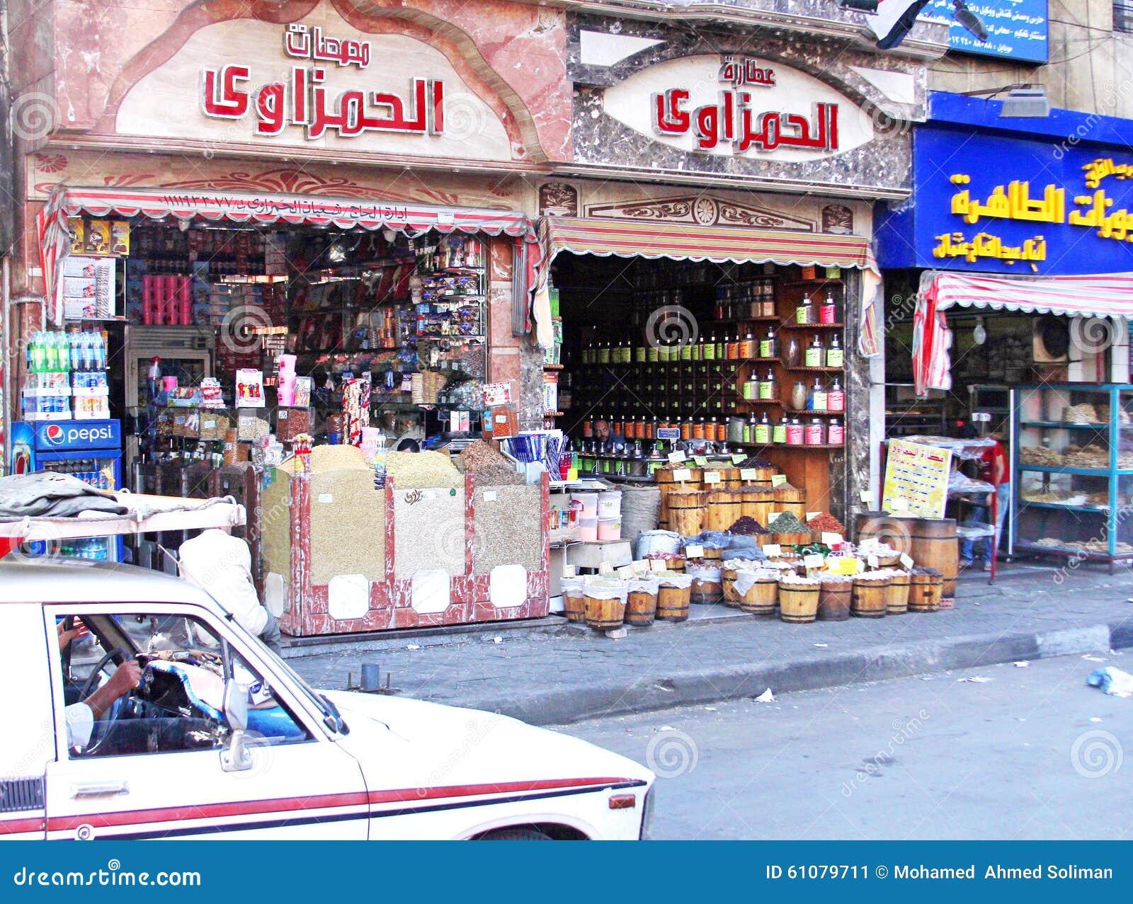 Egypt cairo street view editorial photo image 61079711 Cairo shop