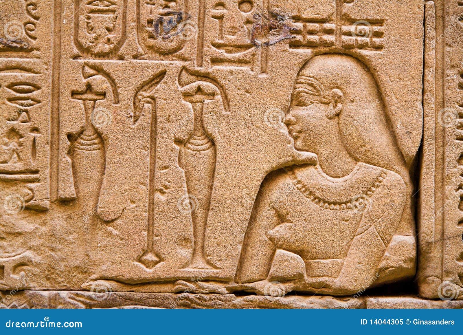 Egypt, Edfu, Horus
