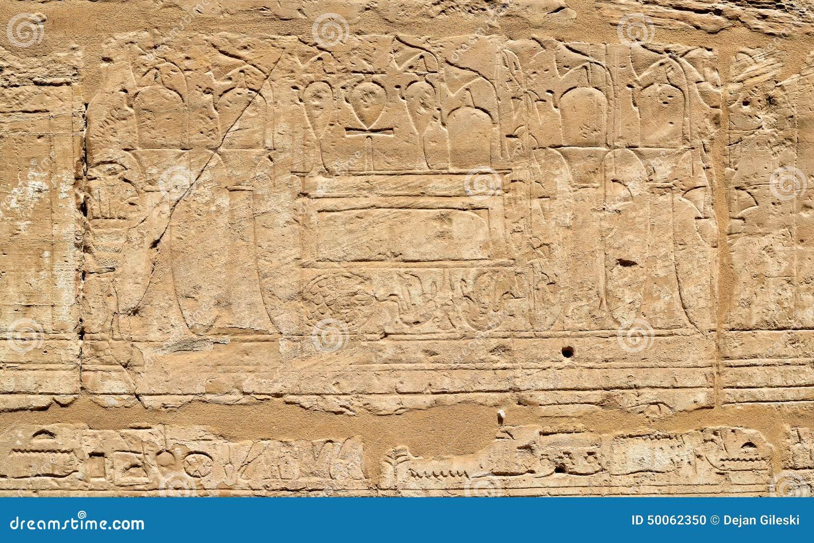 egypt hieroglyph wall of ancient karnak temple stock photo
