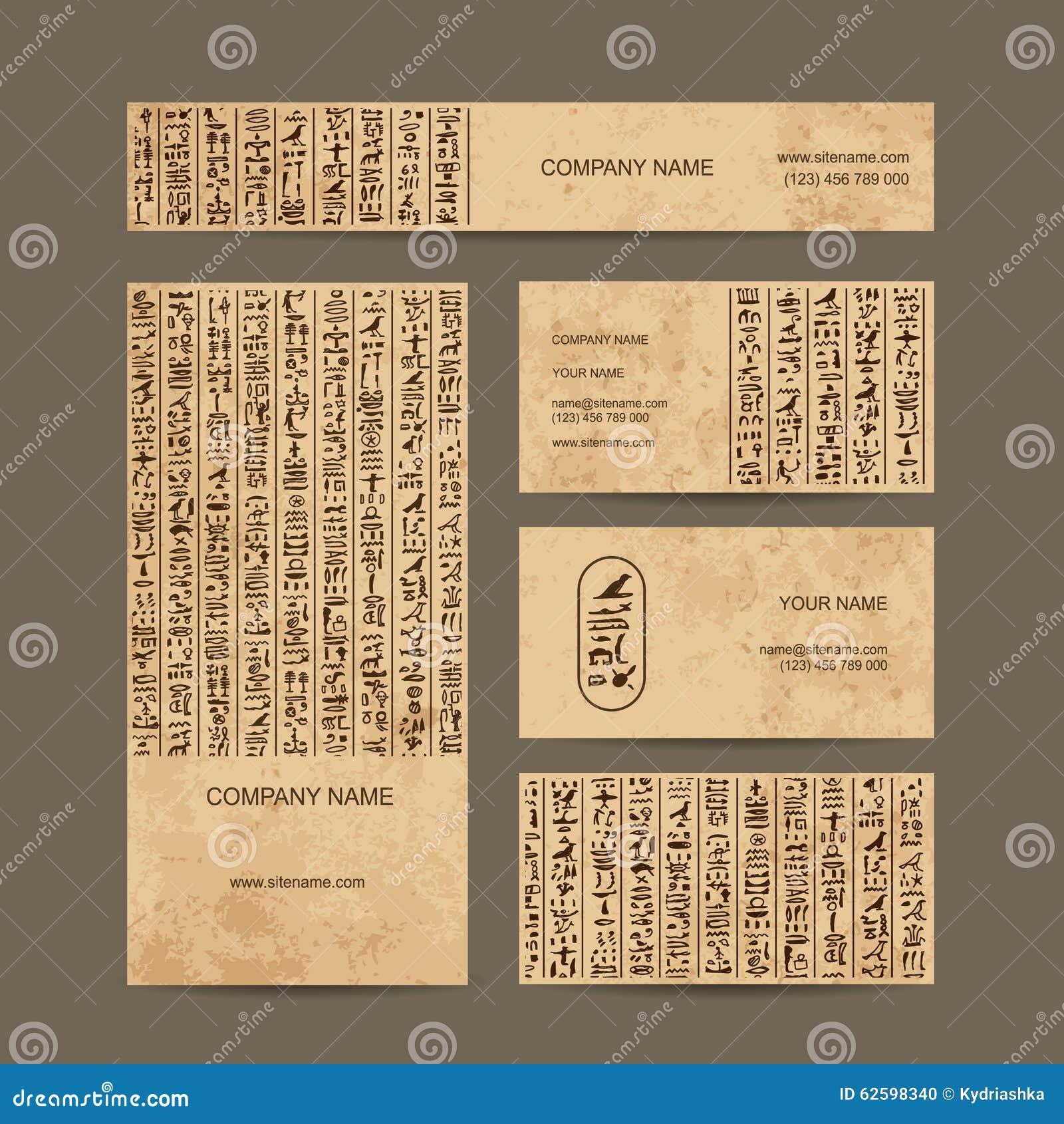 egypt brochure templates - egypt hieroglyphs business cards for your design stock