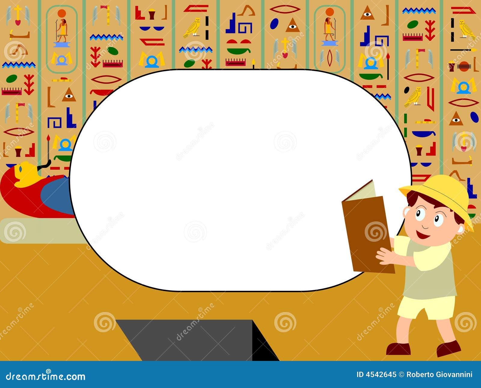 Egypt ramfoto