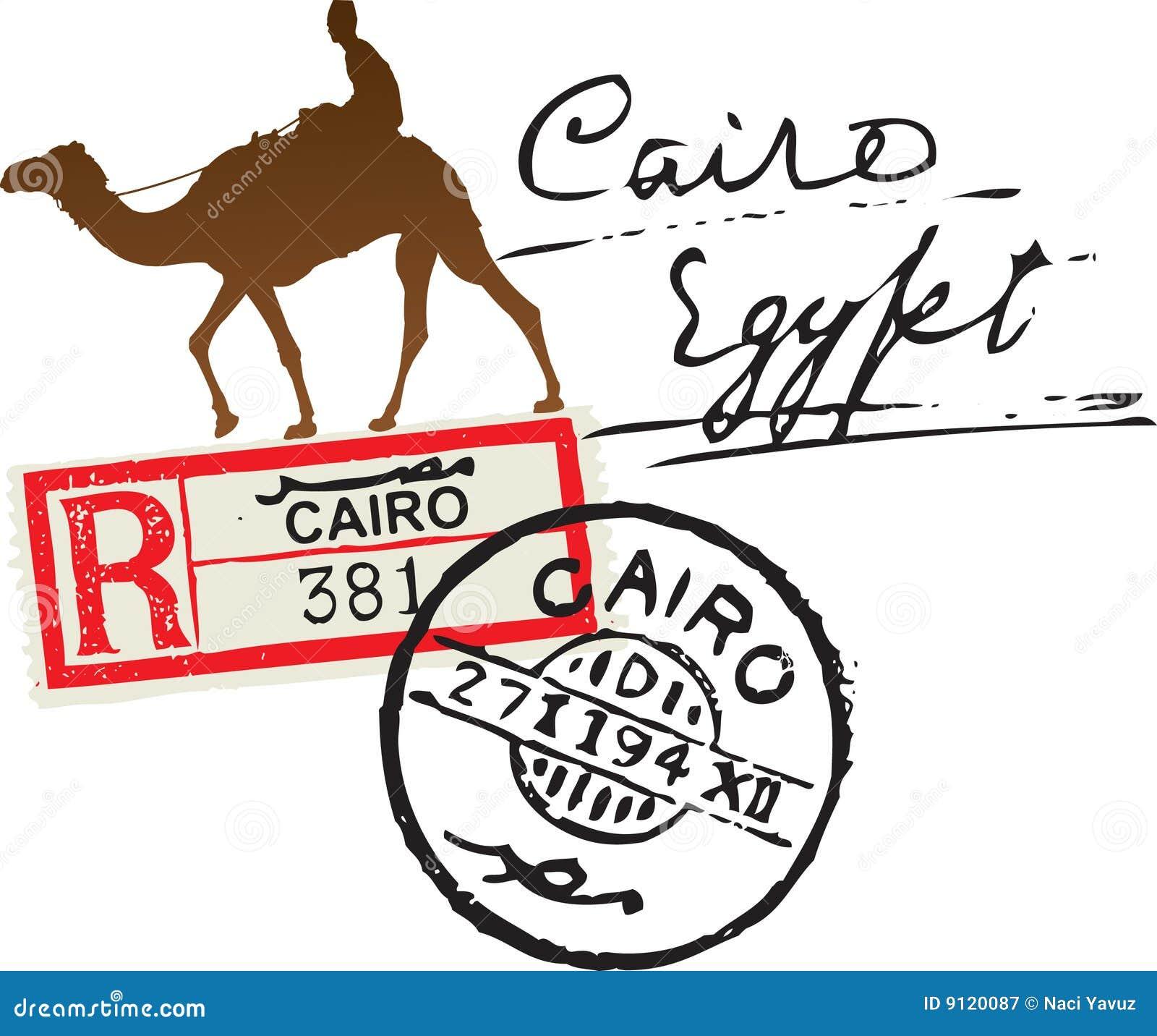 Egypten portostämpel