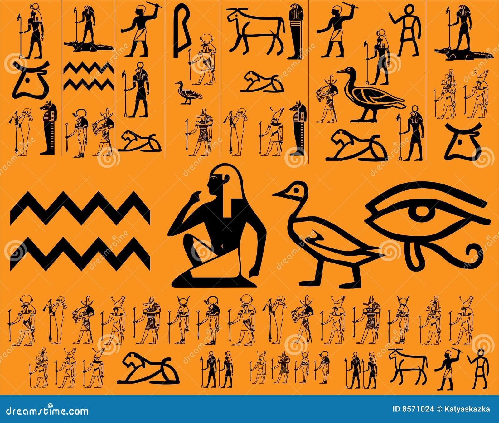 Egyptian Stock Illustration Illustration Of History Cuneiform