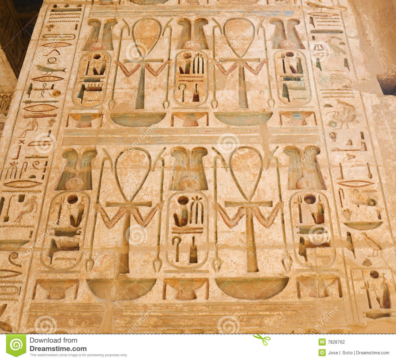 Egyptian carved stone stock photography image