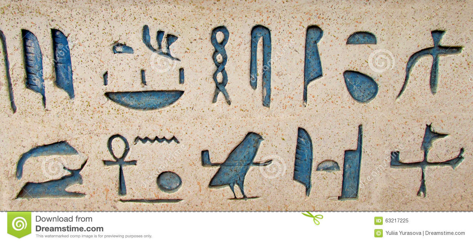 Egyptian Hieroglyph Symbols Stock Illustration Illustration Of