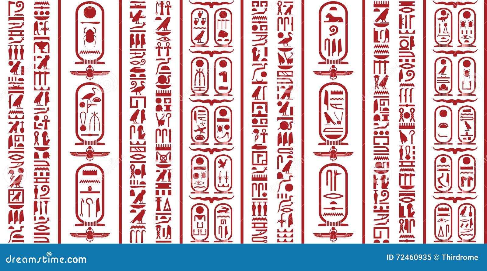 Ancient egyptian symbols and decorations stock vector egyptian hieroglyphic writing set 1 royalty free stock photo biocorpaavc