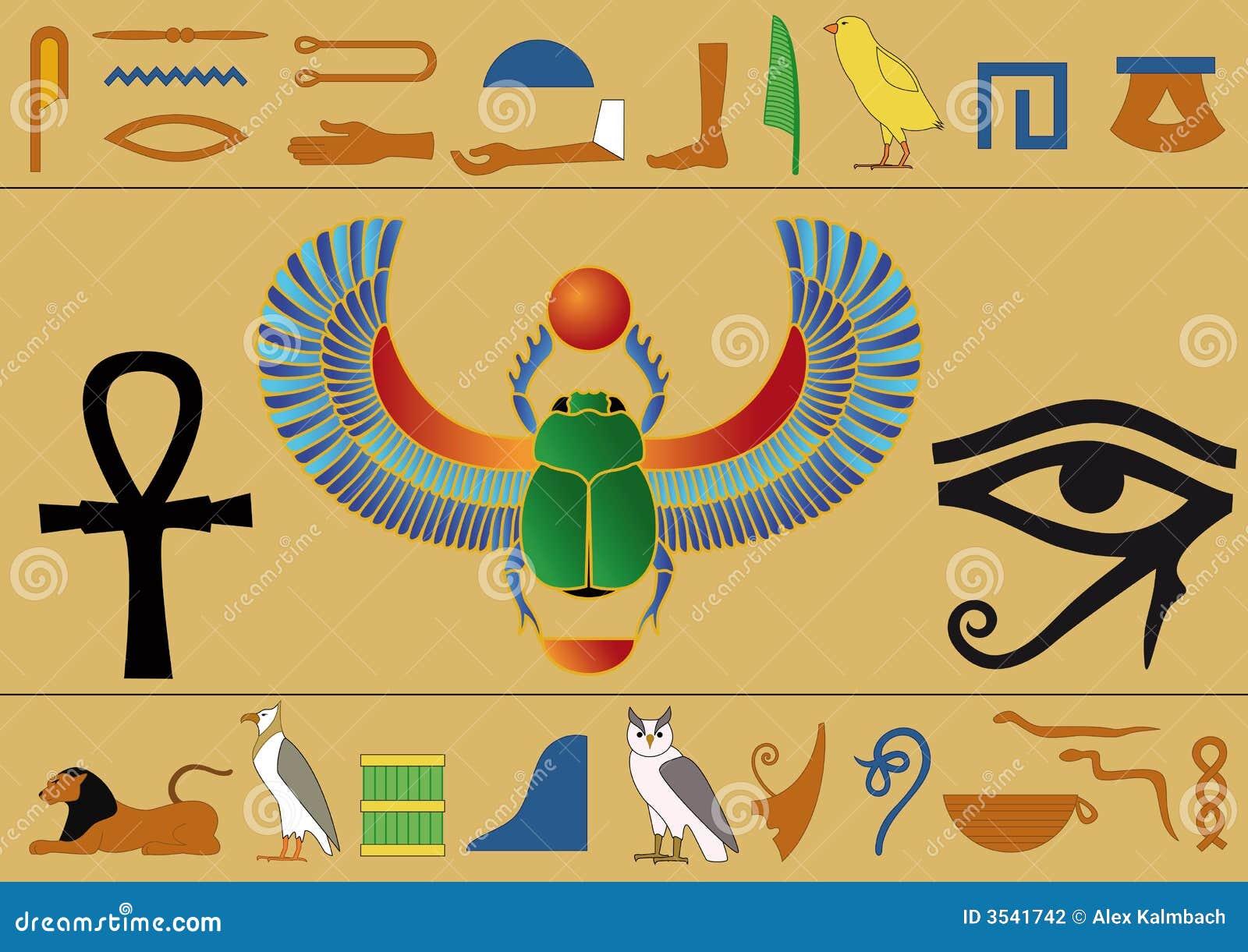 Egyptian hieroglyphics stock vector illustration of hieroglyphics egyptian hieroglyphics biocorpaavc