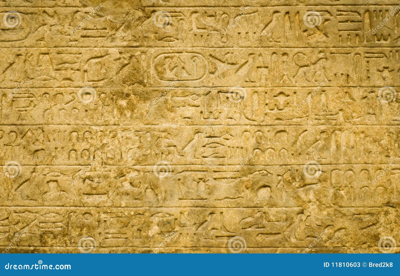 simple egyptian hieroglyphics wallpaper - photo #21