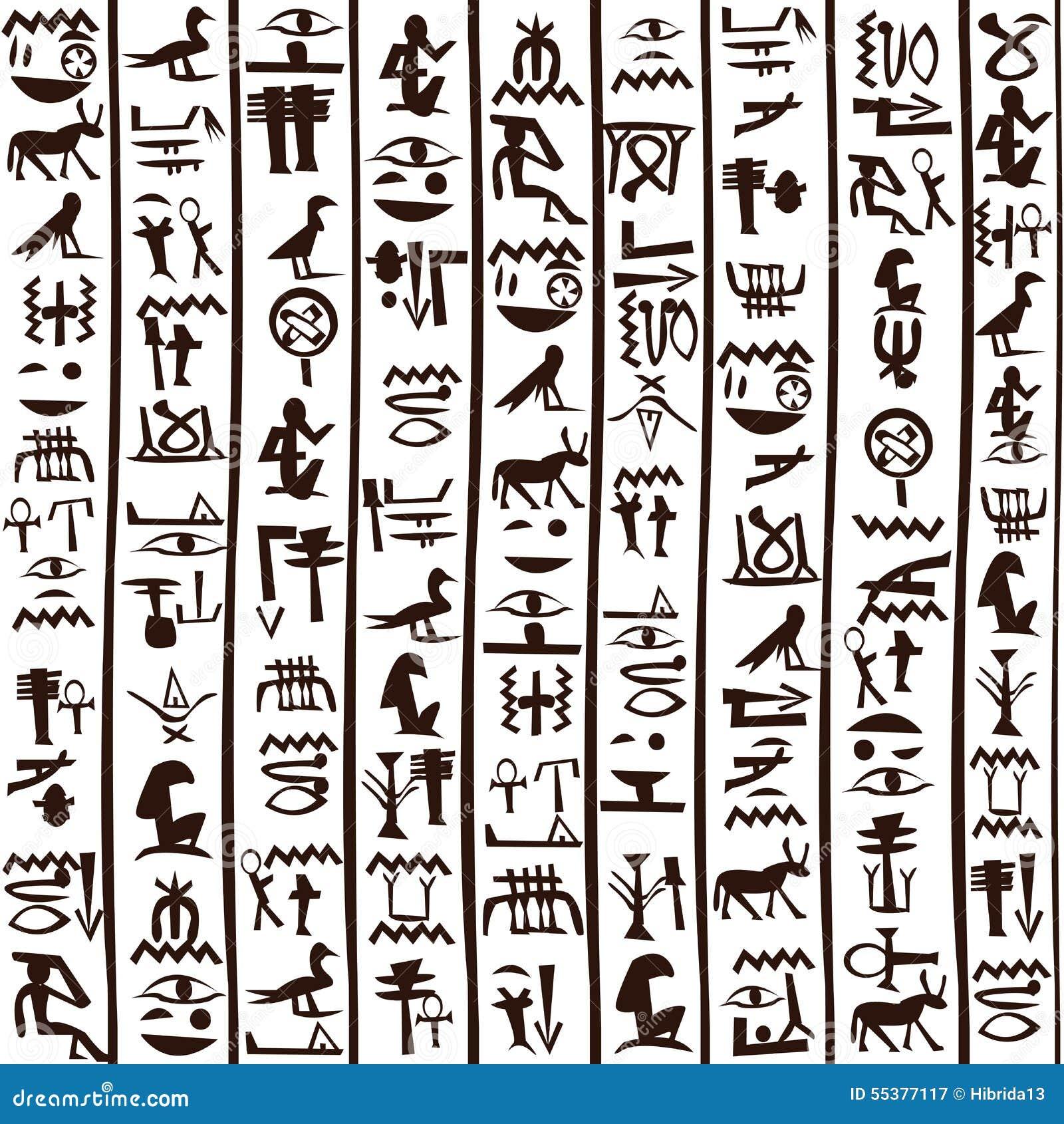 Egyptian Hieroglyphics Seamless Background Stock Vector