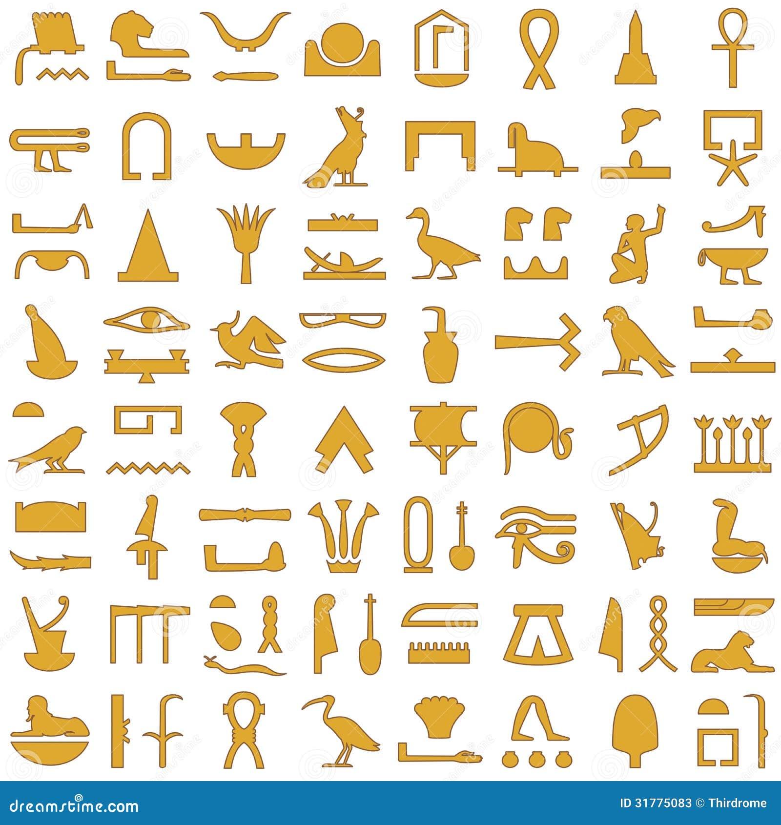 Egyptian Hieroglyphs Decorative Set 2 Stock Vector