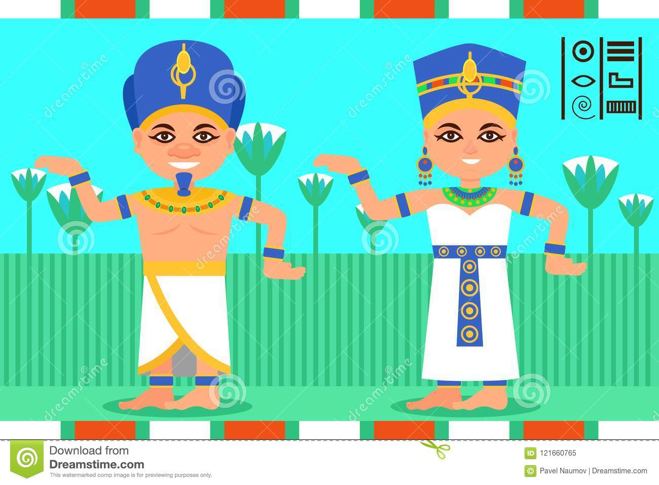 Egyptian Man And Woman In Dancing Action Pharaoh And Queen Of Egypt