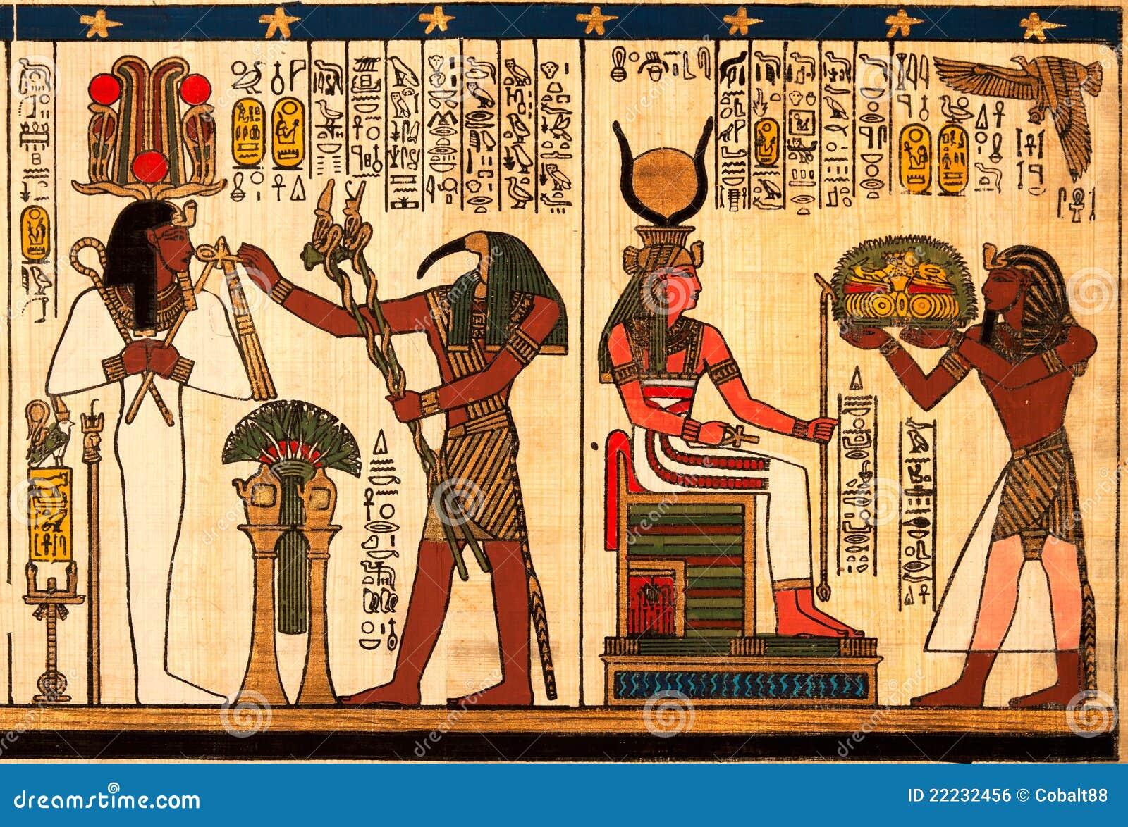 Сексуальная жизнь египет 19 фотография