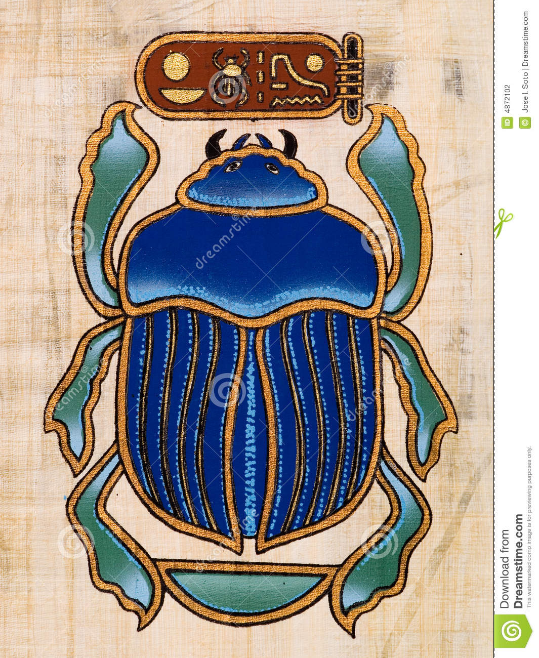 egyptian symbols of royalty - photo #26