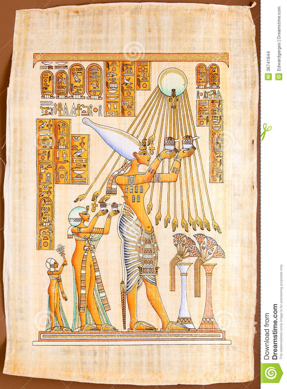 Egyptian Papyrus The Sun God Aten Stock Photo Image Of