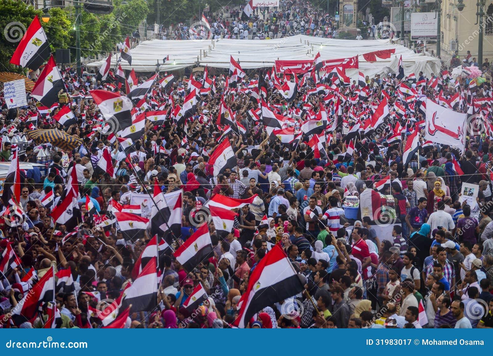 Egyptian People Protesting Against Muslim Brotherhood