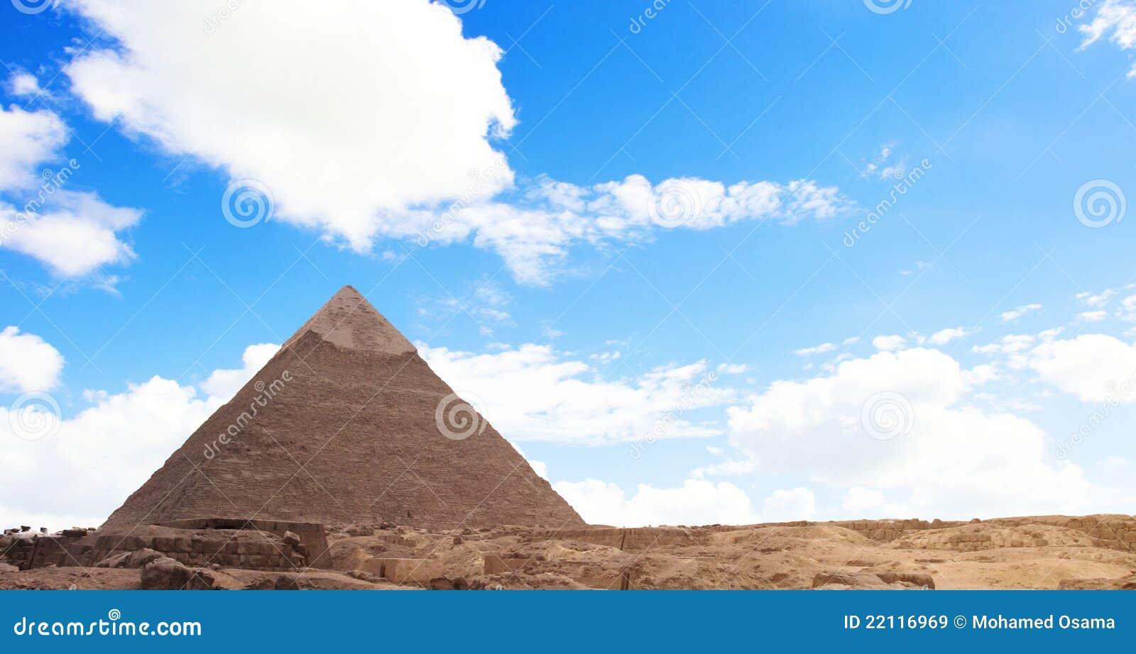 egipt sky