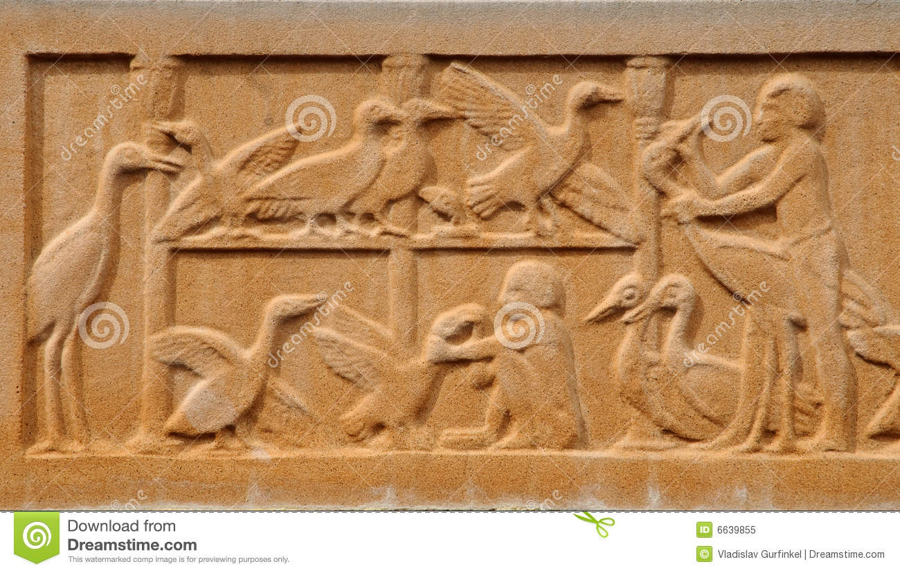 Egyptian stone carved relief royalty free stock photo