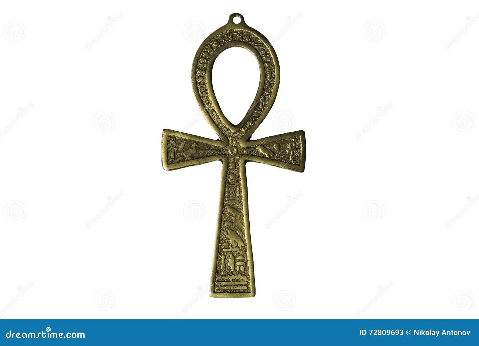 Egyptian Symbol Of Life Ankh Isolated On White Stock Image Image