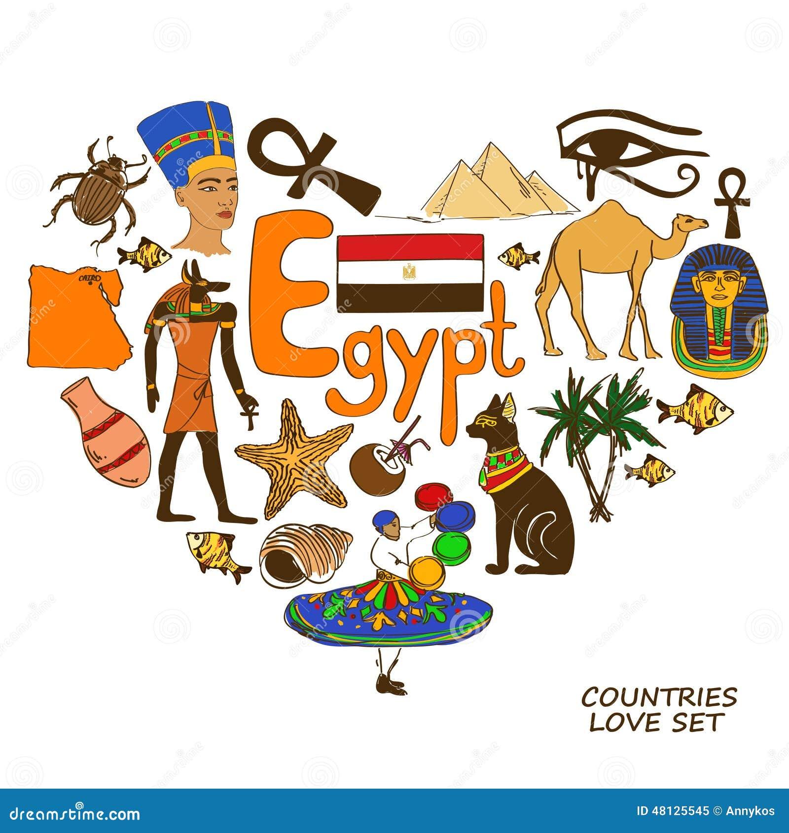 Egyptian Symbols In Heart Shape Concept Stock Vector Illustration