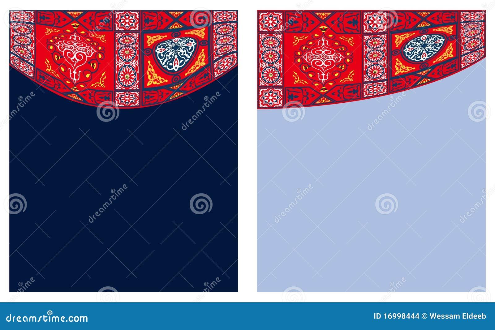 egyptian tent fabriccurtain style 3 stock vector image