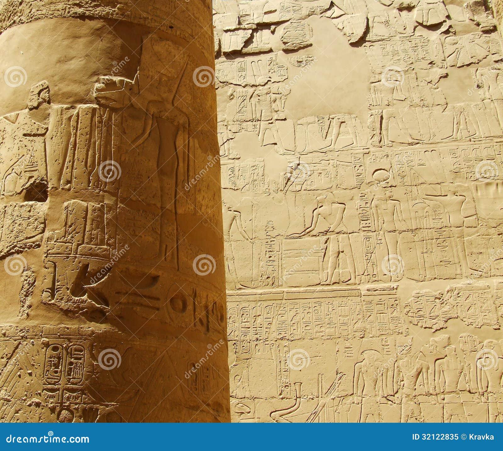 egyptisk skrift