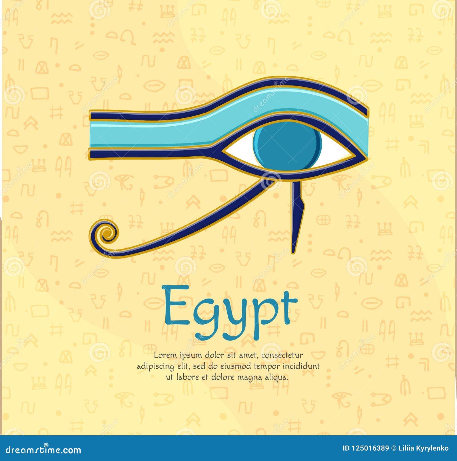 Egyptiskt öga av det Horus symbolet Religion och myter forntida Egypten