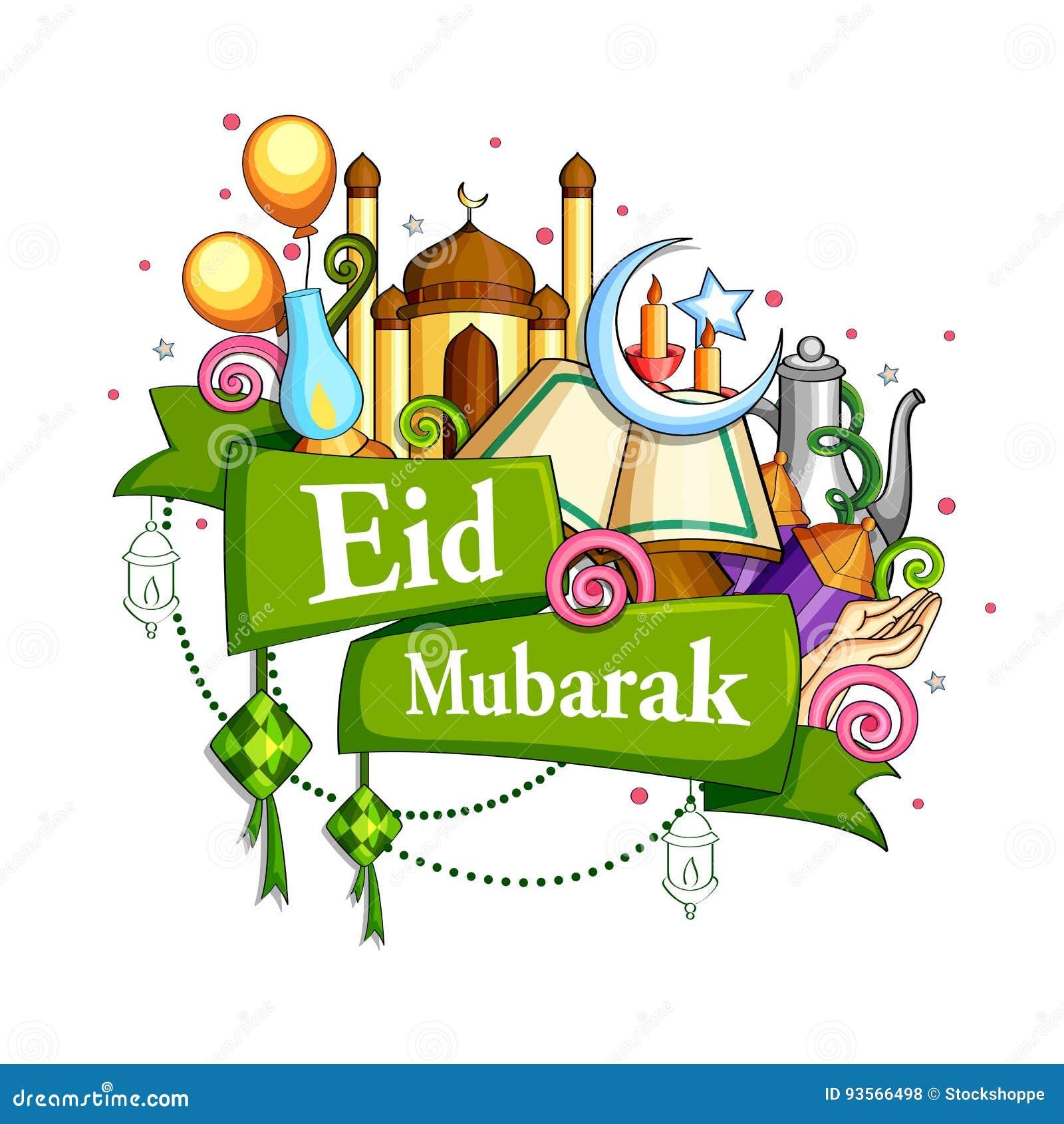 Eid Μουμπάρακ που ευλογεί για το υπόβαθρο Eid