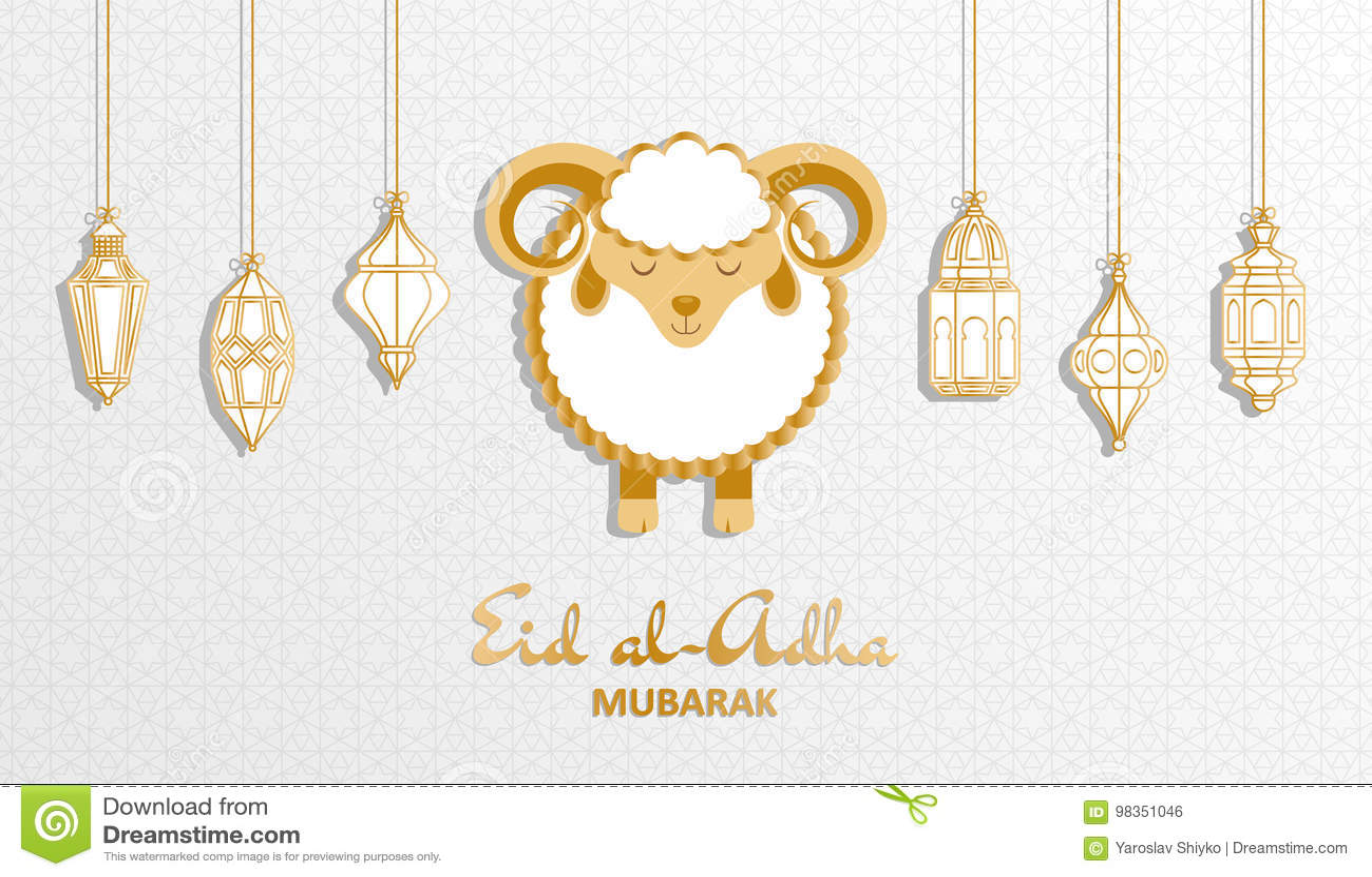 Eid Al Adha Background Islamic Arabic Lantern And Sheep Greeting