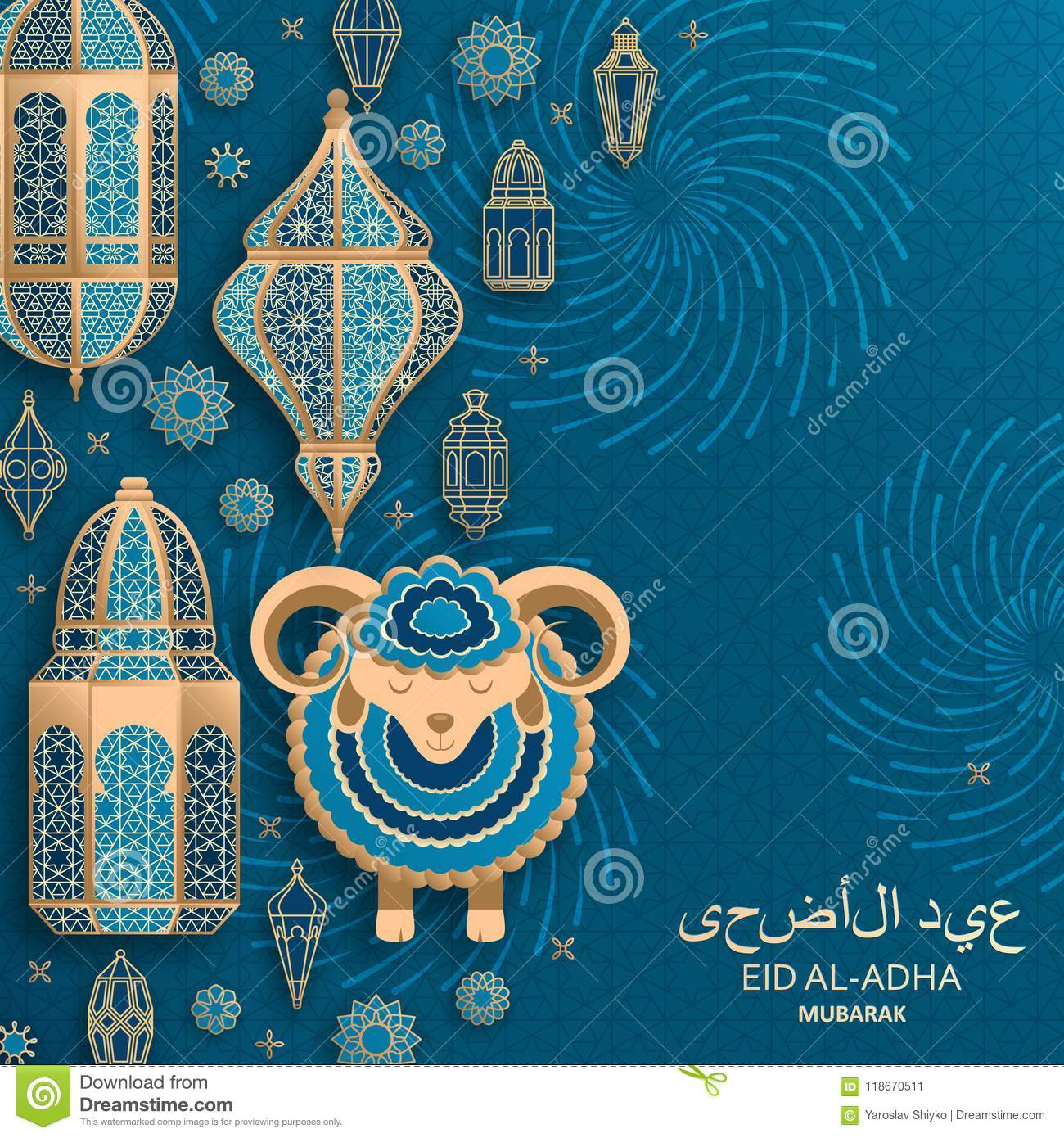 eid al adha background islamic arabic lanterns and sheep translation eid al adha greeting card stock vector illustration of culture arabic 118670511 https www dreamstime com eid al adha background islamic arabic lanterns sheep translation eid al adha greeting card eid al adha background islamic image118670511