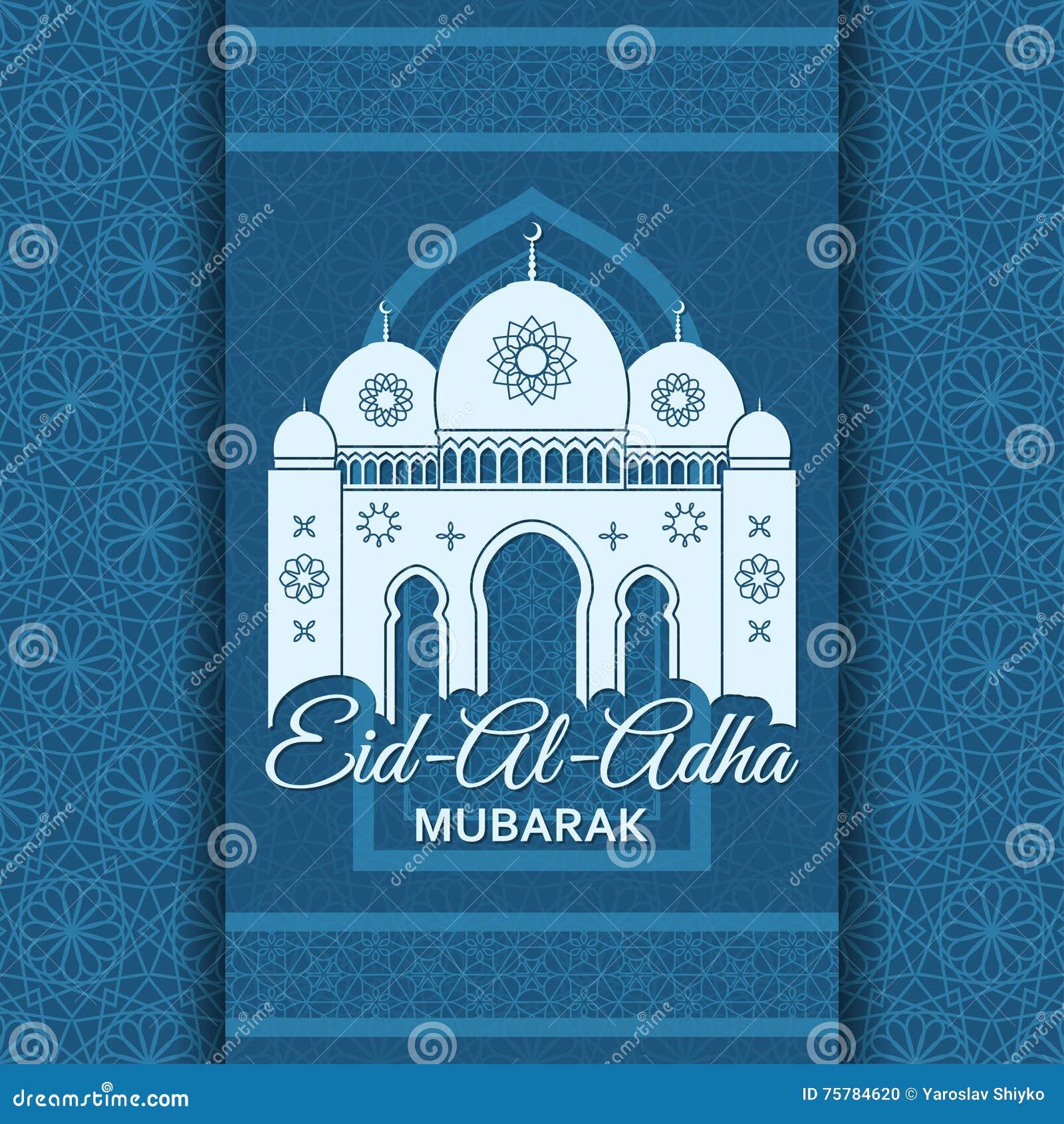 Eid Al Adha Background Moschea e finestra araba islamica Cartolina d auguri