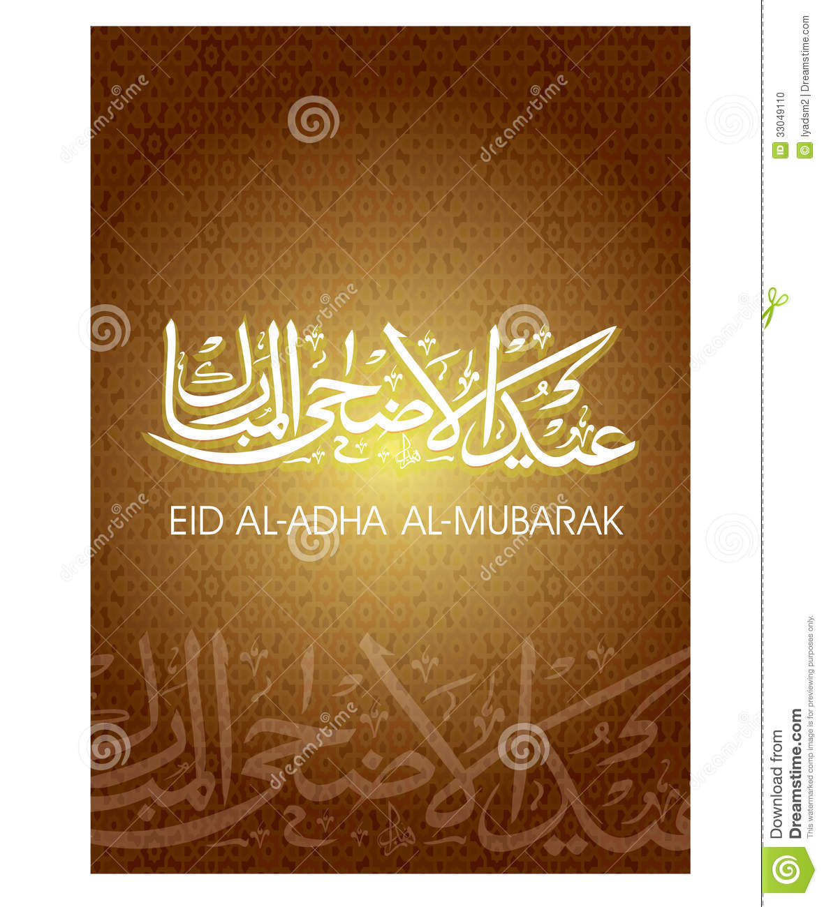 Eid al adha card arabic islamic calligraphy stock vector eid al adha card arabic islamic calligraphy kristyandbryce Image collections