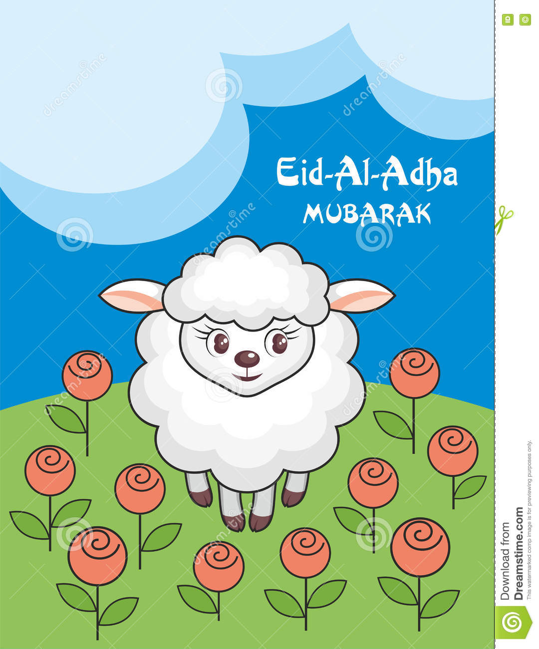 eid al adha card stock image image of mecca lamb holiday 74892071