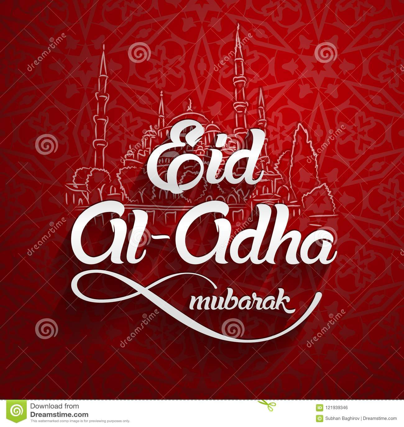 Eid al adha eid ul adha mubarak kurban bayrami kurban bajram kurban bayrami kurban bajram muslim festival of sacrifice greeting vector illustration m4hsunfo