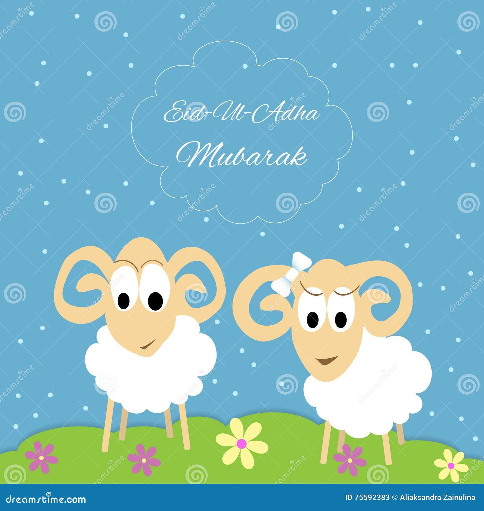 Eid Al Adha Greeting Card Stock Vector Illustration Of Funny 75592383